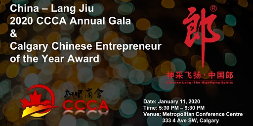 2020 CCCA Annual Gala & Calgary Chinese Entrepreneur of the Year Award