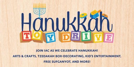 IAC CARE - Hanukkah Toy Drive tickets