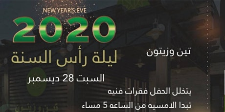 New Year Eve tickets