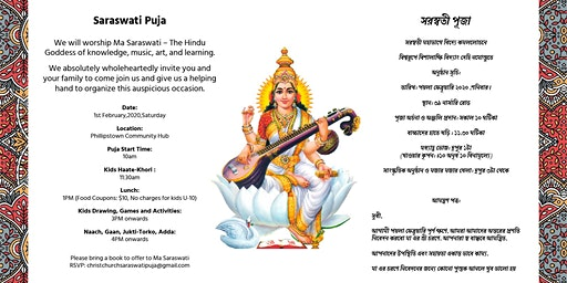 Saraswati Puja Christchurch