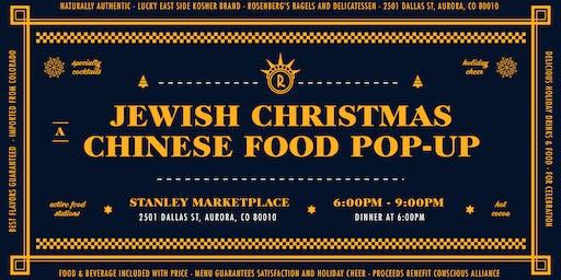 "Rosenberg's ""Jewish Christmas"" Chinese Food Pop-Up"
