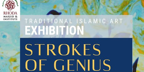 Calligraphy Exhibition Opening Night tickets