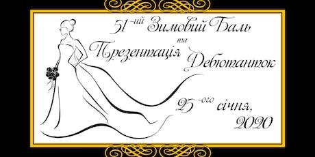 Ukrainian Engineers' Society- Detroit Debutante Ball tickets