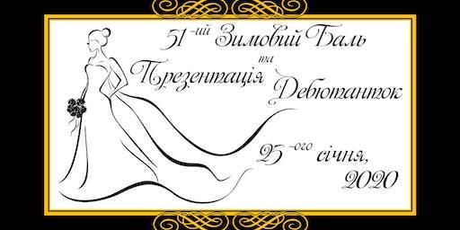 Ukrainian Engineers' Society- Detroit Debutante Ball