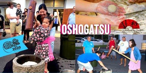 Oshogatsu: Mochi Pounding & Tasting