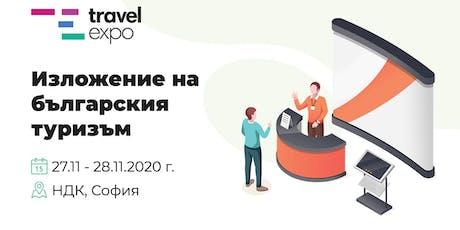 Travel Expo 2020 tickets