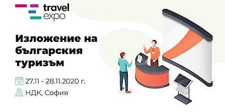 Travel Expo 2020 biglietti