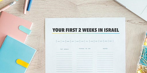 Your First Two Weeks in Israel