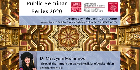 Islam UK Seminar Series 2020: Dr Maryyum Mehmood tickets