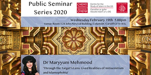 Islam UK Seminar Series 2020: Dr Maryyum Mehmood