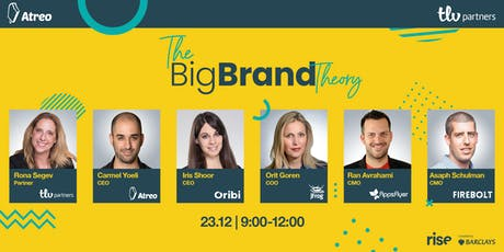 The Big Brand Theory tickets