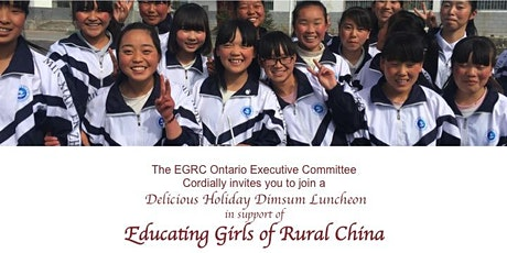 EGRC Holiday Benefit Dimsum  tickets