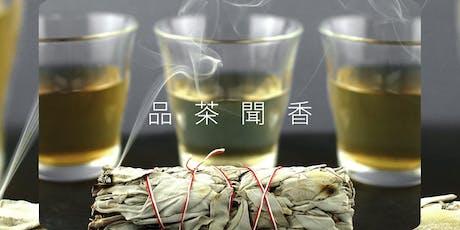 品茶聞香工作坊 Tea Sharing Workshop tickets