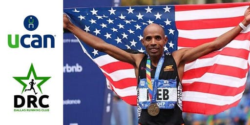 UCAN Presents:  Master Your Marathon with Running Legend Meb Keflezighi