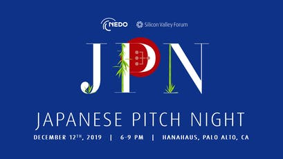 Japanese Pitch Night: Winter 2019 tickets