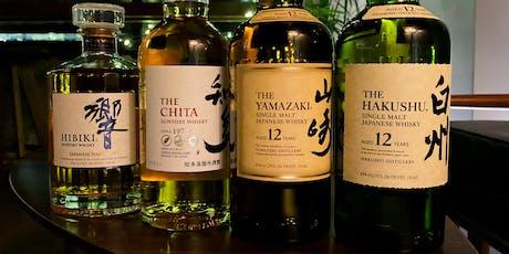 Suntory Japanese Whisky tasting and vinyl pairing tickets