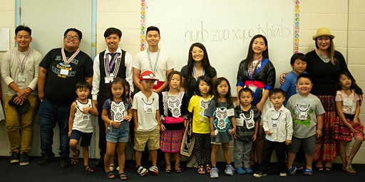 Hmong New Year Kickoff Party