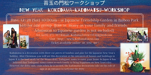 "New Year Cerebration Kokedama ""Kadomatsu"" Workshop at Japanese Garden"