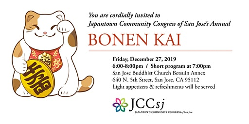 Japantown Community Congress Bonen Kai 2019 Year End Party