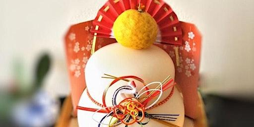 MOCHITSUKI - New Year's Rice Cake Pounding Festival