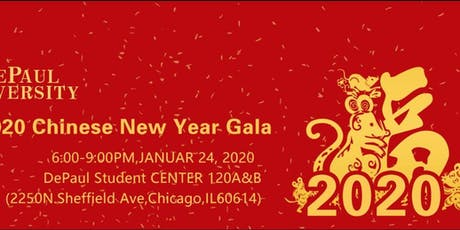 DePaul 2020 Chinese Lunar New Year Gala tickets