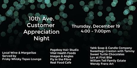 10th Ave. Customer Appreciation Night tickets