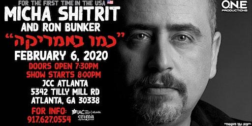 Micha Shitrit in Atlanta