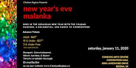 NEW YEAR'S EVE MALANKA tickets