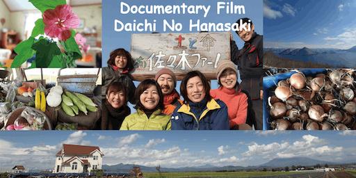 """Documentary Screening """"Daichi No Hanasaki"""" A Japanese Organic Farm's Story"""