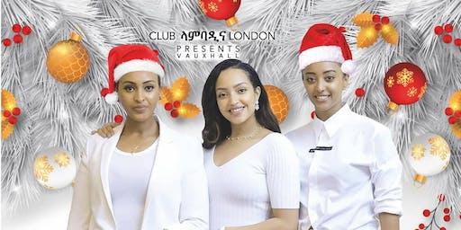 CLUB LAMBADINA LONDON CHRISTMAS PARTY -  ክለብ ላምባዲና ለንደን