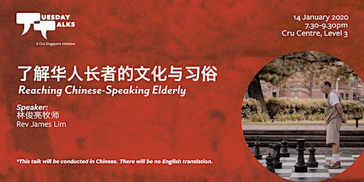 TuesdayTalk #6  - Reaching out to Chinese speaking elderly