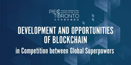Development and Opportunities of Blockchain in Global Competition tickets
