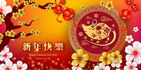 Chinese New Year Dinner! tickets