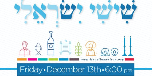 Shishi Israeli - St. Louis
