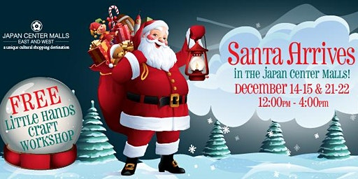 Santa Arrives at Japan Center Malls!