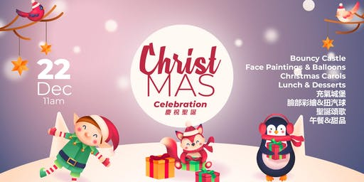 Christmas Celebration 2019 | ENGLISH SPEAKING CHURCH IN TSEUNG KWAN O