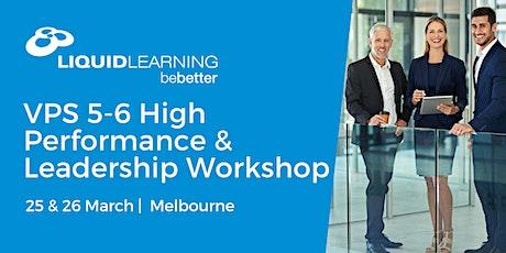 VPS 5-6 High Performance & Leadership Workshop tickets