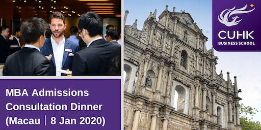 CUHK MBA Admissions Consultation Dinner in Macau