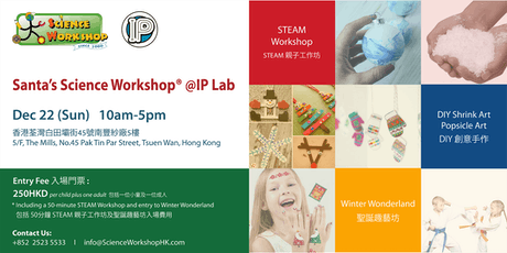 Santa's Science Workshop @ IP Lab tickets