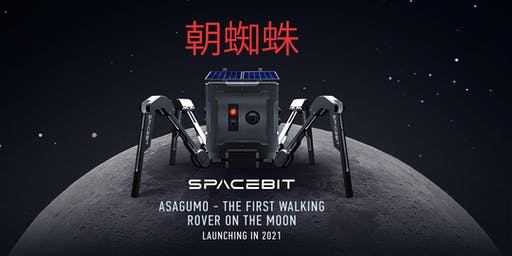 Spacebit MeetUp. The story behind the first walking Moon rover, Asagumo