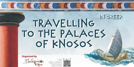 Travelling to the Palaces of Knosos tickets