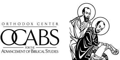 Biblical Symposium 2020