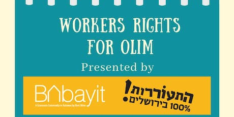Workers Rights for Olim Seminar by Hitorerut & BAbayit tickets