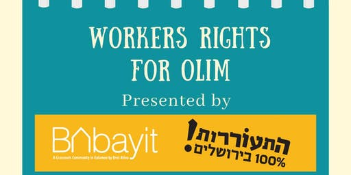 Workers Rights for Olim Seminar by Hitorerut & BAbayit
