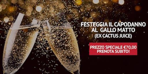 Capodanno a Lecco 2019/2020
