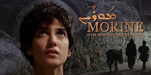 """Morine"" - 1st Lebanese Historical Movie based on a true story"