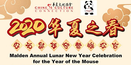 Malden Lunar New Year Celebration tickets