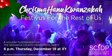 SCDP Holiday Party and Fundraiser tickets