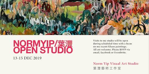 Norm Yip / 葉灃 - Open Studio