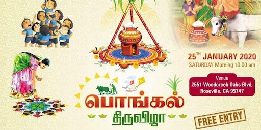 Pongal Thiruvizha - Sacramento Tamil Mandrum